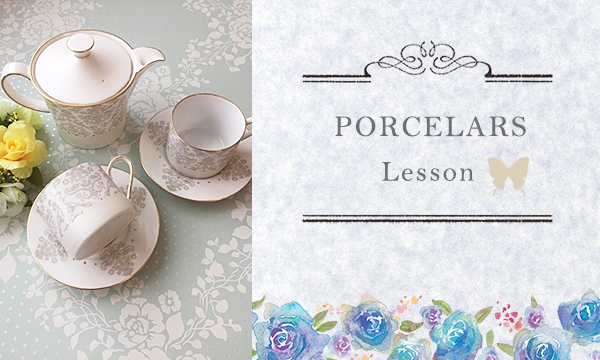 PORCELARS-top